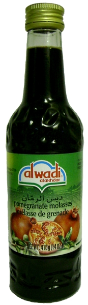 Pomegranate Molasses (Pomegranate Syrup or Dibs Al-Rumman), 830g only ...