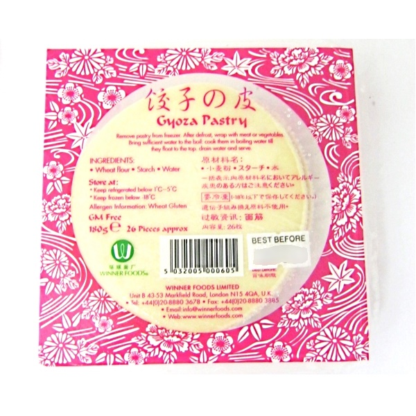 gyoza pastries wrappers pack of 30 buy online for